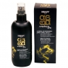 Argabeta Curl Creme 150ml - Click for more info