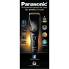 Panasonic ER- GP81 Professional Hair Clipper - Click for more info