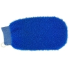 Magit Exfoliating Mitt - Marine - Click for more info