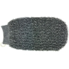 Magit Exfoliating Mitt - Charcoal - Click for more info